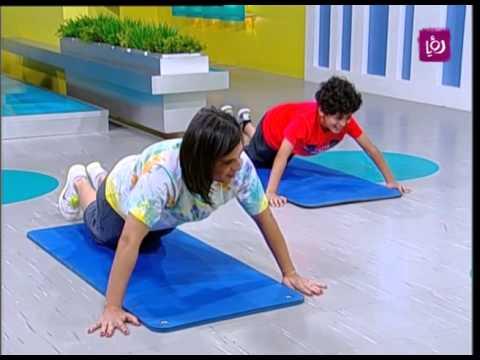 تمارين للأطفال ريما عامر حركة رياضة Youtube