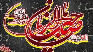 Alajal Alajal . 2nd noha Qambar kiyani Album 2016-17