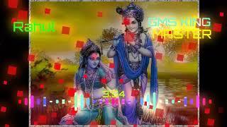 Jitna Radha Roee Kanha Ke liye Hard GMS Punch👊 Bass Mix GMs King Master Rahul Mixing Morena