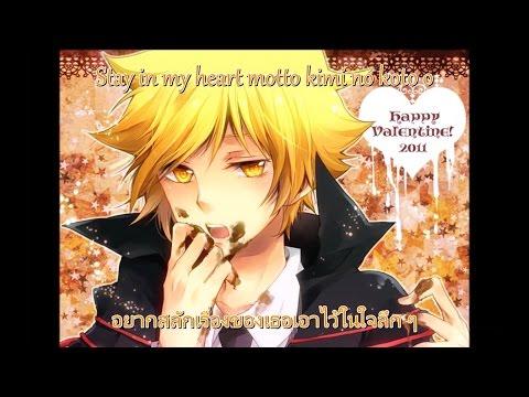 [Lyrics - Thaisub] Katekyo Hitman Reborn - Stay In My Heart (Giotto)