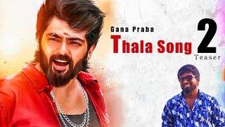 Chennai Gana Praba | Thala Song 2 Teaser | Praba Brothers Media