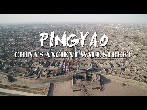 Pingyao: China's Ancient Wall Street