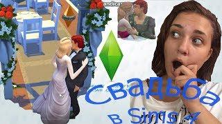 Свадьба в Sims4 вампиры и где скачать симс 4