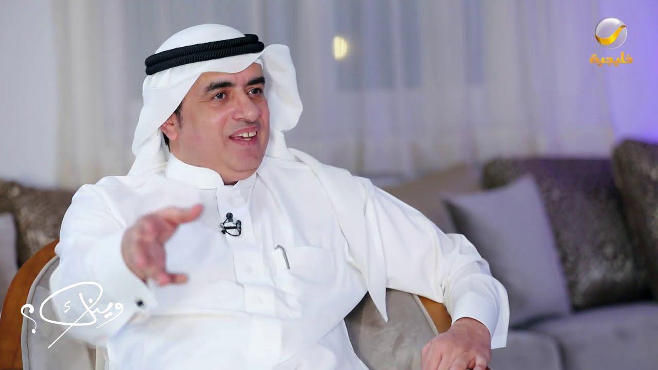 كابتن مروان الشيحه لاعب المنتخب ونادي الاتفاق السعودي ضيف برنامج وينك ؟ مع محمد الخميسي