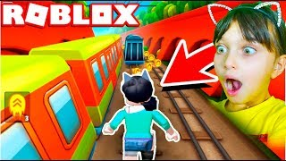 Roblox RUN for gold Subway Surfers Escape from POLICE Blox Surfers ROBLOKS Valerishka for children kids