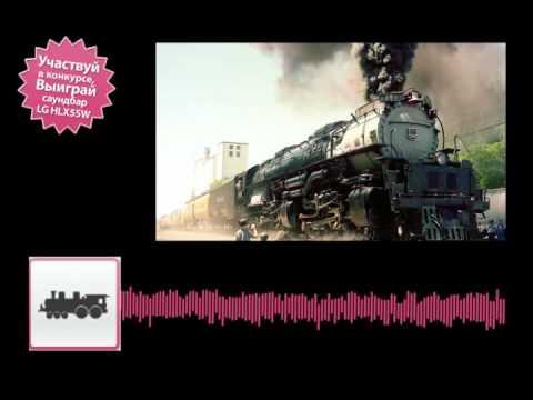 Zheton (Beatbox AM). ??????? «LG Audio»