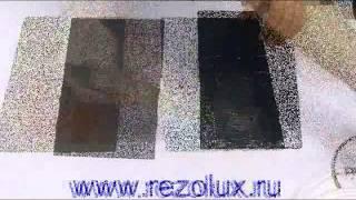 Как правильно делать ремонт битумной кровли резиновой краской Rezolux Universal(Очень часто на кровлях возникают дефекты покрытий, особенно после зимы. Повреждения обычно связаны с уборк..., 2014-01-17T14:01:46.000Z)
