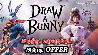 Free Fire HOW TO  DRAW A BUNNY NEW OFFER Tricks Tamil | அதிரடி OFFER