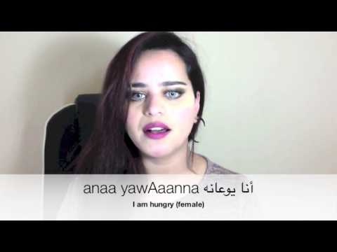 Learn Kuwaiti Arabic: I Am Hungry!