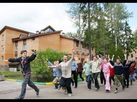 Международный молодежный лагерь Джуниор клуб Летние