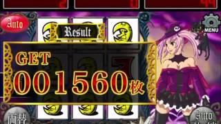 24時間パチスロゲーム DiCE「ディーチェ」-「M(ミュー)」