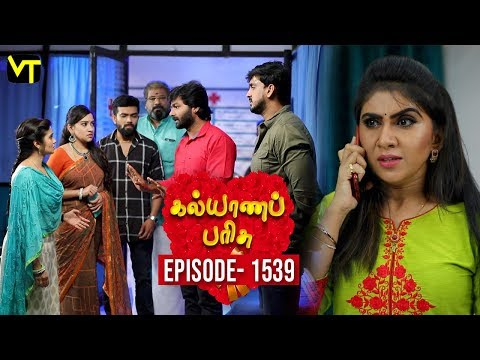 Heart Vs Mind Episode 3 @http://bit.ly/NoMorePollachi Kalyana Parisu Tamil Serial Latest Full Episode 1539 Telecasted on 27 March 2019 in Sun TV. Kalyana Parisu ft. Arnav, Srithika, Sathya Priya, Vanitha Krishna Chandiran, Androos Jessudas, Metti Oli Shanthi, Issac varkees, Mona Bethra, Karthick Harshitha, Birla Bose, Kavya Varshini in lead roles. Directed by P Selvam, Produced by Vision Time. Subscribe for the latest Episodes - http://bit.ly/SubscribeVT  Click here to watch :   Kalyana Parisu Episode 1538 - https://youtu.be/VqemiwrlOsw  Kalyana Parisu Episode 1537 - https://youtu.be/SxEoQikey1Q  Kalyana Parisu Episode 1536 - https://youtu.be/ZNJz972ldyw  Kalyana Parisu Episode 1535 - https://youtu.be/sLR2QrHLfTg  Kalyana Parisu Episode 1534 - https://youtu.be/8tKgaTHkBnk  Kalyana Parisu Episode 1533 - https://youtu.be/IcZcmRjNKws  Kalyana Parisu Episode 1532 - https://youtu.be/OZcD3hFFQog  Kalyana Parisu Episode 1531 - https://youtu.be/Ri7UEuh9i3c  Kalyana Parisu Episode 1530 - https://youtu.be/UslhiSHys2Q    For More Updates:- Like us on - https://www.facebook.com/visiontimeindia Subscribe - http://bit.ly/SubscribeVT