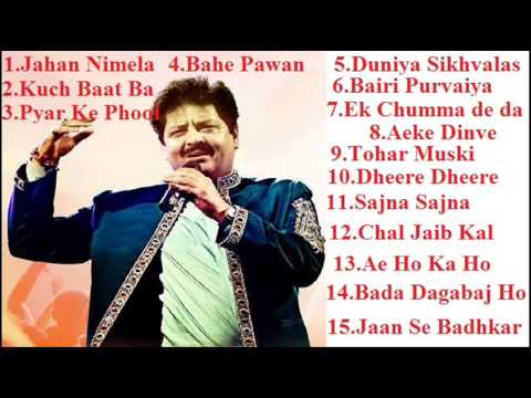 Non Stop Bhojpuri Udit Narayan Romantic Songs Collection juckbox Part 7/10(Click On The Songs)