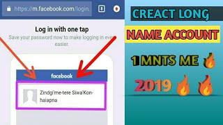 How To Creact Long Name Facebook Account