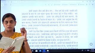 I PUC   Hindi   Smashaan (Story) -02