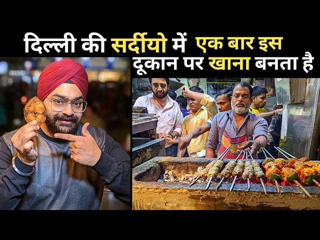 The Great FISH Pakore wala | 15 Gems of Delhi