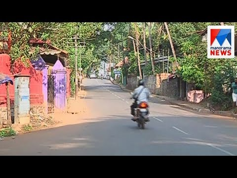 Land acquirement delays for Thalassery Mahe bypass   | Manorama News