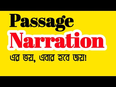 HSC # English Grammar # Ins and Outs of Passage Narration @ Class 2