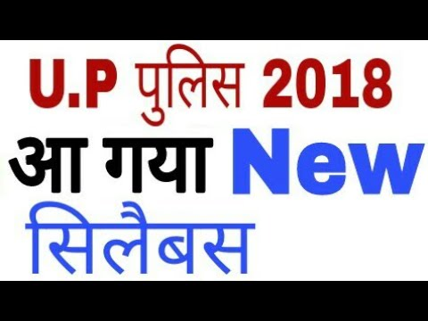 Latest,New Syllabus & Exam pattern for Up Police constable 2018 Exam,hindi,math,gk,