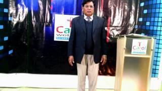 Message by Pastor Samson John, Lamb's Church Assemblies of God, Islamabad.