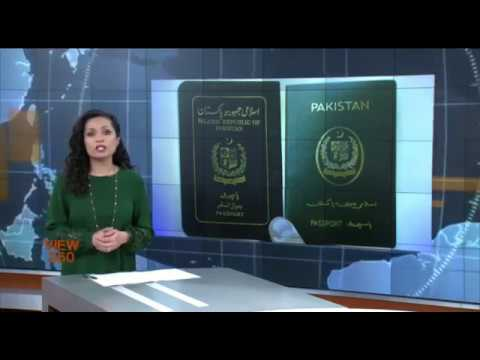 U.S. Visa Restrictions For Pakistani Citizens?