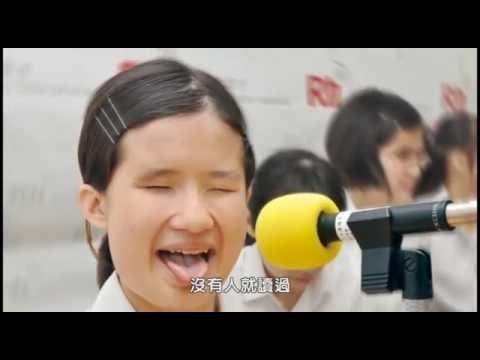 台灣第一位傳播系視障生・廖翊婷│臺灣人ㄟ故事#01《專題採訪》