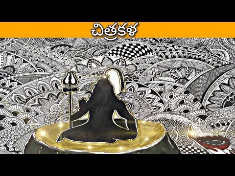 chithrakala-|-mandala-art-|-om-namah-shivaya-|-shiva