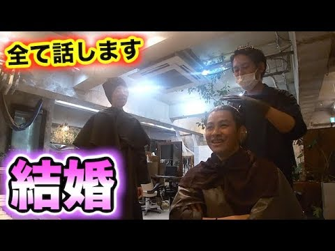 ノリが髪を染めながら婚約について話します。