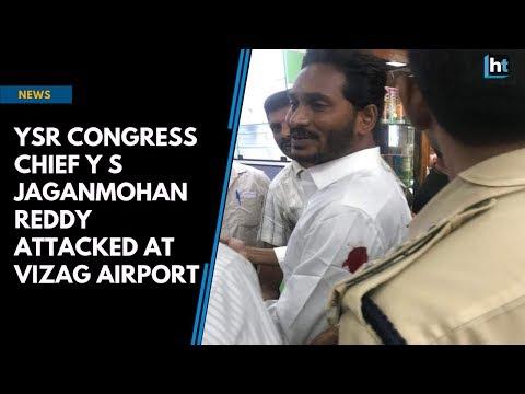 YSR Congress Chief Y S Jaganmohan Reddy Attacked At Vizag Airport