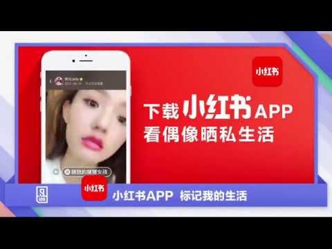 Producer China (Idol Producer) Ep 4 Sub Indonesia