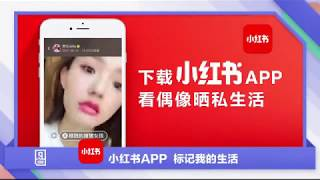 Download Video Producer China (Idol Producer) Ep 4 Sub Indonesia MP3 3GP MP4