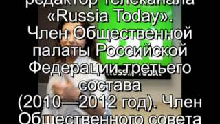 Знаменитые армяне России 2012 (часть3)
