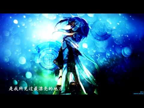 Hotaru(蛍)-  Fujita Maiko(藤田麻衣子)