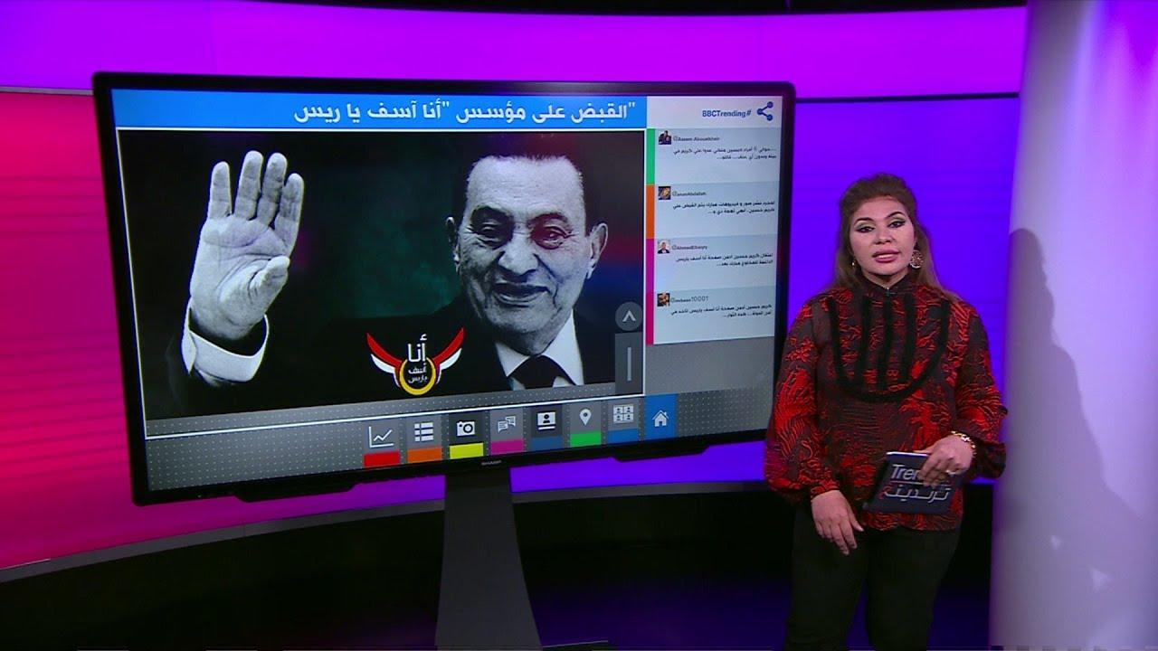 """لماذا ألقي القبض على مدير صفحة """"آسف يا ريس"""" المؤيدة للرئيس الأسبق مبارك؟"""