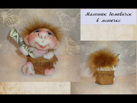 Куклы из капрона елена лаврентьева 117