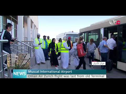 Oman Air Zurich flight was last from old terminal of Muscat International Airport