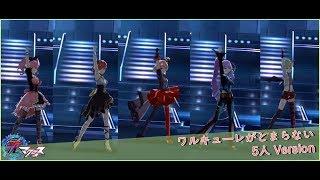 [歌マクロス]ワルキューレがとまらない5人 Freyja&Mikumo New costume