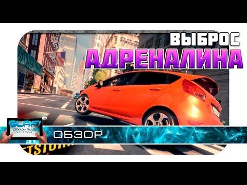 Asphalt Street Storm Racing - Новый драг рейсинг от Gameloft на Android и iOS