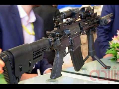 Iranian gun