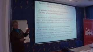 Ивент Медиа конференция Порядок и состав ПСД Свиридова Бизнес план фрагмент 2(, 2014-01-27T07:40:30.000Z)