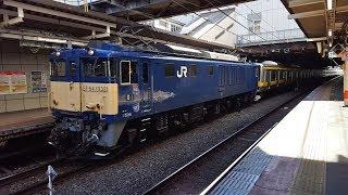 EF64形電気機関車1032号機「E231系 八ミツB7編成/AM入場配給列車」立川駅到着~発車 '19.03.08
