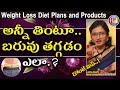 What Exactly To Do For Weight Loss In An Effective Way L Lalitha Reddy L Hai TV