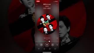 2018中国好声音 莫尼山 (Live) - 旦增尼玛