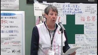 2016/06/01 バーバラ・ヘンドリクス ドイツ環境大臣による福島第一原子力発電所のご視察