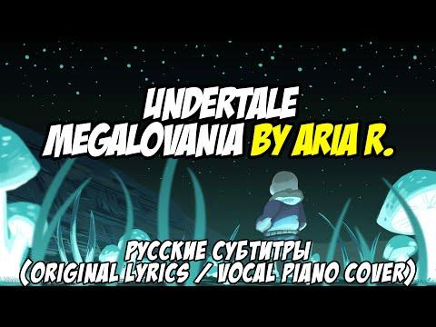 [RUS Sub / ♫] Undertale - Megalovania (Original lyrics / Vocal piano cover by Aria R.)