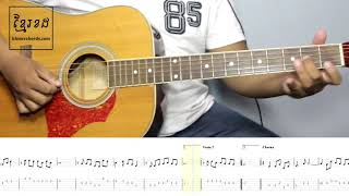 ខឹងព្រោះស្រឡាញ់ ស៊ីន ស៊ីសាមុត - Guitar Tab