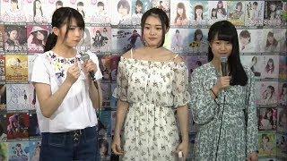 NGT48 奈良未遥 山田野絵 長谷川玲奈 AKB48総選挙2017アピール生放送