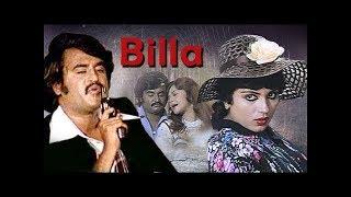 Video Billa Full Movie HD download MP3, 3GP, MP4, WEBM, AVI, FLV Mei 2018