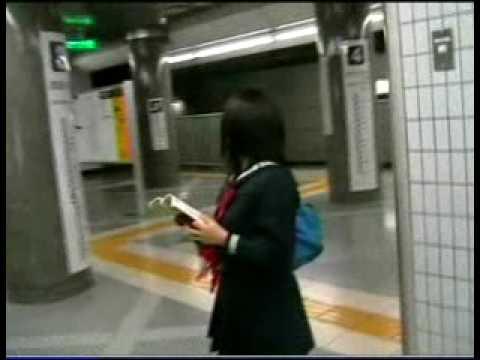 Tokyo : Estacion metro: Morishita Kotoku