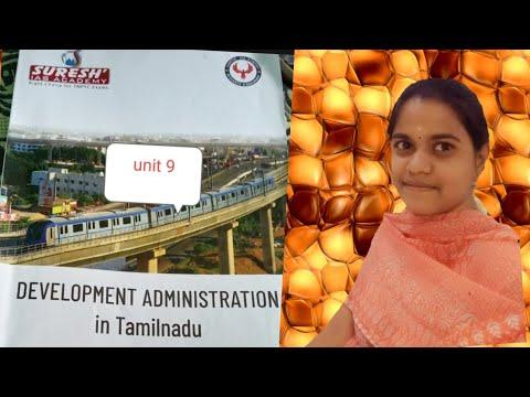 Suresh IAS academy unit 9 book reviews